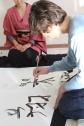 calligraphy-018w